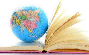 برترین دانشگاه های دنیا