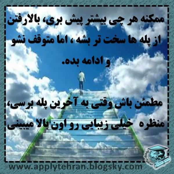 Image result for ‫سیدنی شلدون‬‎